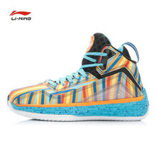 Buy Li Ning new Wade Fission 2 Bounce basketball shoes Li-ning official men's basketball field sports shoes men ABFK011 for $53.63 in AliExpress store