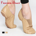 Genuine Leather Center Stretch Jazz Dance Shoes Slip On Ballet Jazz Dancing Sneakers For Men And