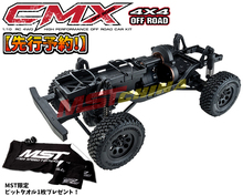 MST CMX 1/10 4WD High Performance Off-Road Car KIT  [532143](China (Mainland))