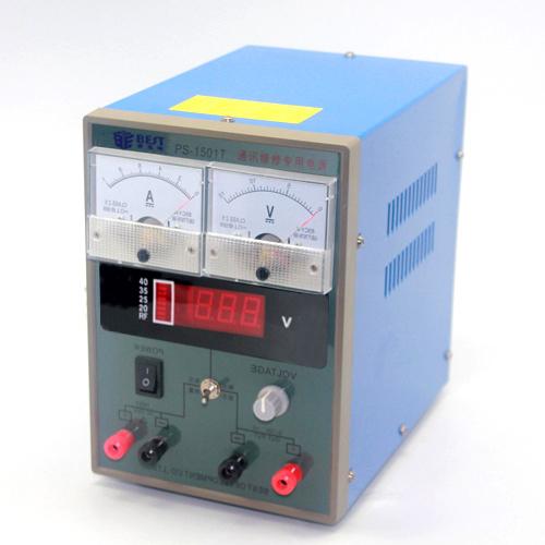 Rework Station Regulator voltage Power Supply DC Input AC 110V 220V Output 0-15V 1/ lots , FedEx - Shenzhen Outstanding Products Co.,Ltd. store