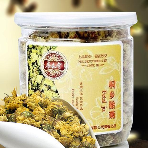 a cup] chrysanthemum tea chrysanthemum flower head to adopt the new flower of Tongxiang chrysanthemum Wang Hang Baiju<br><br>Aliexpress