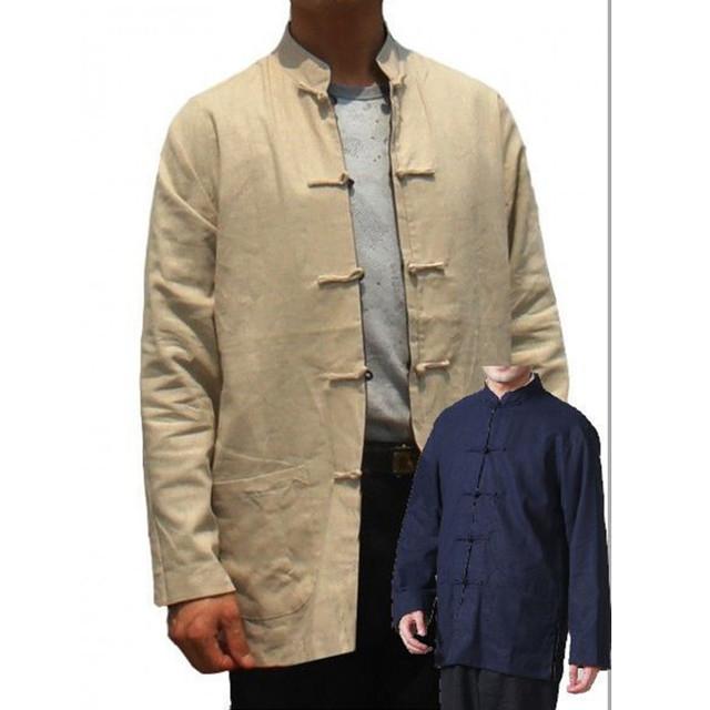 Бежевый-бесплатная темно-синий реверсивные мужской хлопок белье два - лицо пальто ...