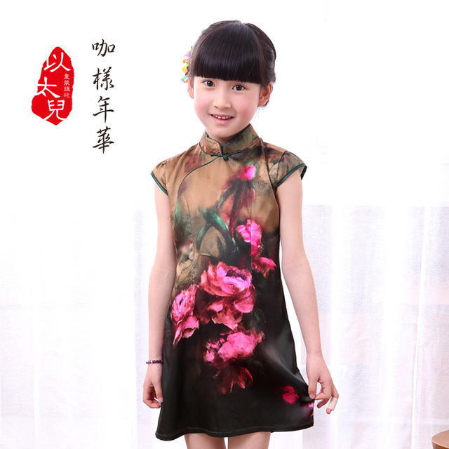 Elegant vintage series child cheongsam girls cheongsam dress fashion costume tang suit
