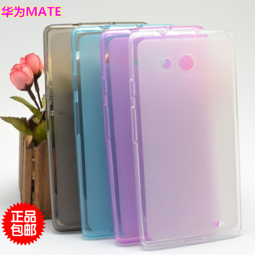 Freeshipping Slim Soft Clear TPU Silicone Case Back Cover for Huawei MT1 U06 case Huawei X1 case HUAWEI Ascend Mate 6.1 case(China (Mainland))