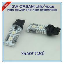 Free shipping 7440 4 pcs OSRAM high power and high brightness LED Rear and Turn signal light  new sytel retail(China (Mainland))