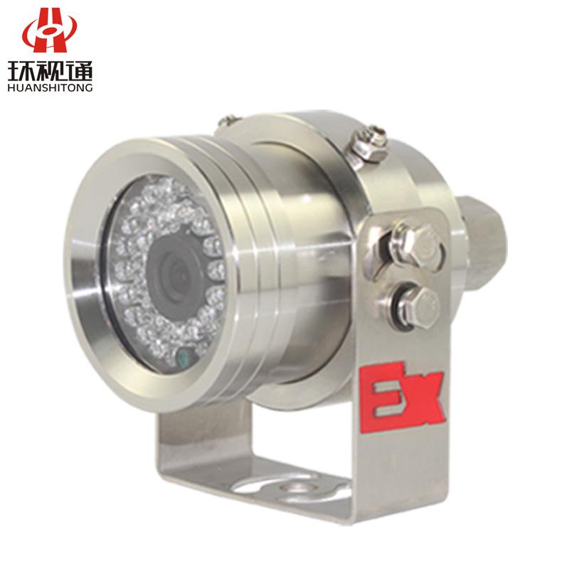 960P Mini Explosion proof IP Camera (1080 optional)(China (Mainland))