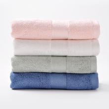 2016 Chrismas MMY Brand hand towel 4pcs/set 34*75cm bamboo towel face towel magic satin toalha bathroom towels Free shipping(China (Mainland))