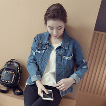 2017 new spring all-match loose hole denim jacket, Korean female students long sleeved jeans wind(China (Mainland))
