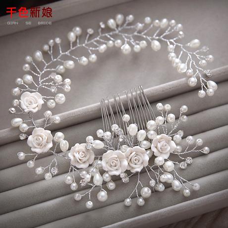 Gorgeous hair comb floral headband women pearl jewelry hairband soft chain hair ornaments bridal tiara wedding accessories yunyu(China (Mainland))