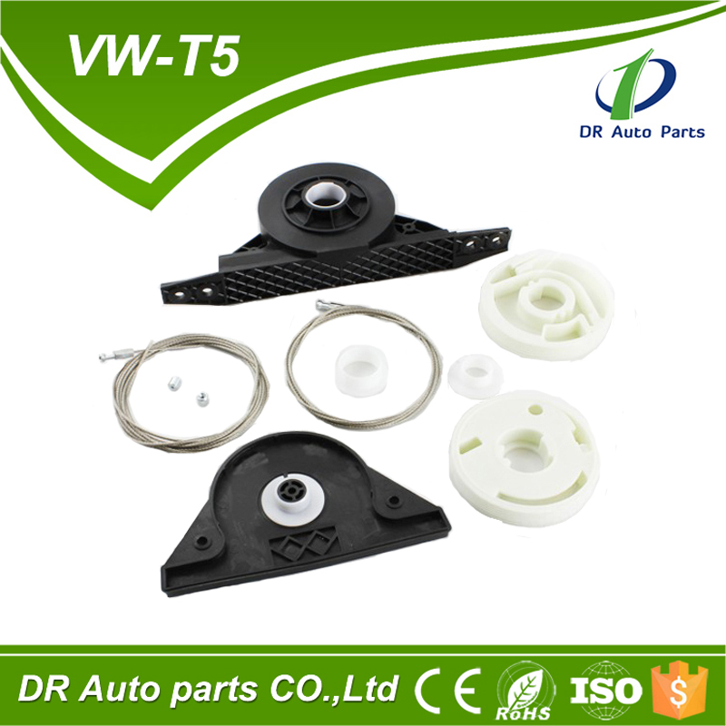 VW T5 MULTIVAN CARAVELLE ELECTRIC SLIDING DOOR REPAIR KIT RIGHT SIDE Onwards 03<br><br>Aliexpress