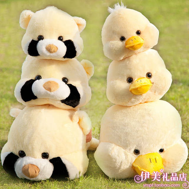 Plush toy duck coony birthday gift doll duck cloth doll