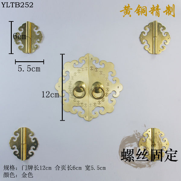 Scheduled to air church door handle copper hinge (hinge) Chinese antique bookcase kit YLTB252 paragraph clouds<br><br>Aliexpress