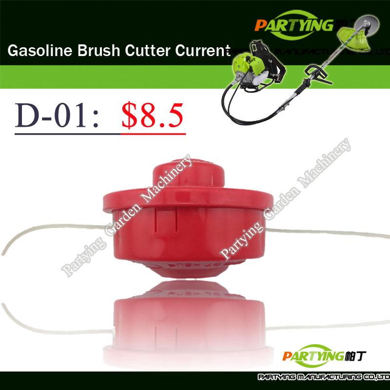 Free Shipping buy 4 get 1 free lawn mower trimmer head brush cutter head grass cutting machine gasoline lawn mower D-01(China (Mainland))
