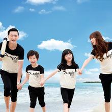 Beach Resort Buy Cheap
