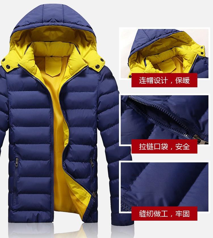 Скидки на Бесплатная доставка 2016 Зима новый внешней торговли случайные капюшоном куртки хлопка мужчины и молодежь толще куртки