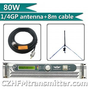 FMUSER 50w 80W broadcast radio station FM transmitter 19'2U case+1/4 GP antenna KIT(China (Mainland))