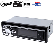 4 x 50W LCD Car Audio MP3 Player FM Radio Function Support SD USB Flash Disk DC 12 with Remote Control Free Ship(China (Mainland))