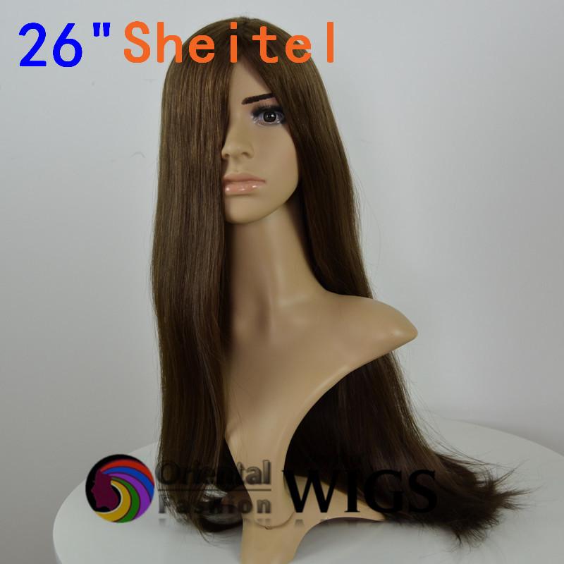 Cheap Kosher Wigs 28