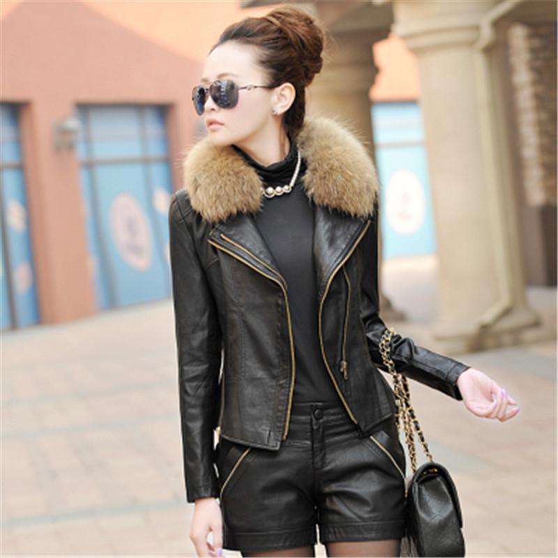 Модная Кожаная Женская Куртка Купить