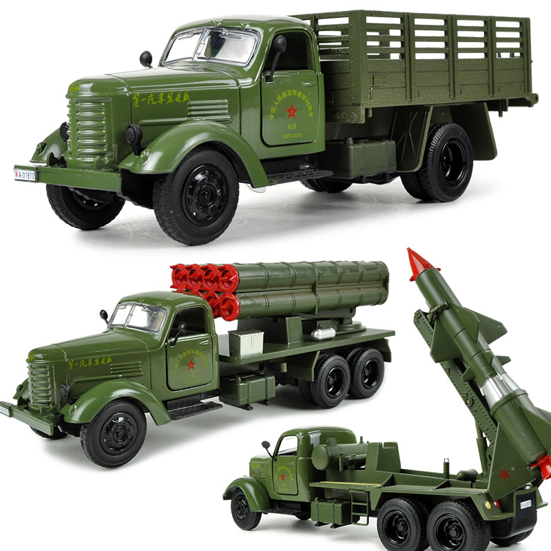 Alloy Cover 1:50 Rocket Missile Jeep Truck alloy Diecast pull back model car Electric Simulation kids toys(beibei043)(China (Mainland))