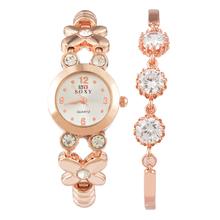 Watch Sets Women Fashion Gold Bracelets Watches Strap Watch Dress Jewelry Set Clock Ladies Luxury Quartz Wristwatch(China (Mainland))
