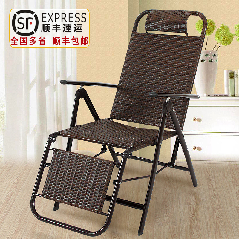 Hand-woven wicker chair folding lounge chairs office nap out.