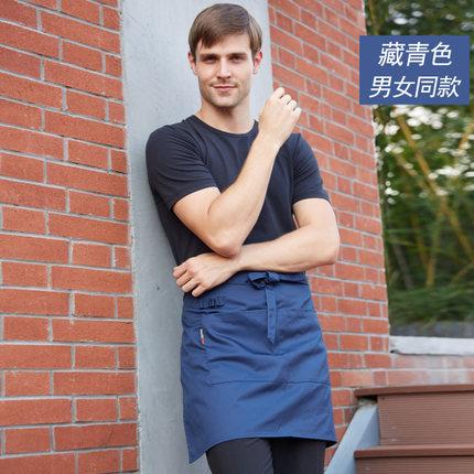 Foreign Trade Short Beige White Restaurant Uniforms Aprons Waitress Waist Pocket Bib Apron Stylish Smocks Free Shipping(China (Mainland))