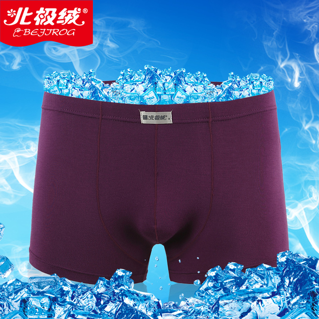 4 male modal panties u bags male trunk men's