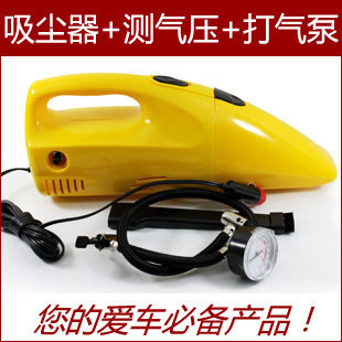 Wet and dry vacuum cleaner car air pump combo hit automobile tires utility vehicle with a pump vacuum(China (Mainland))