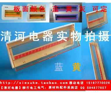 "Factory direct ""lighting distribution box matching plastic PZ30 panel 18 circuit distribution box panel(China (Mainland))"