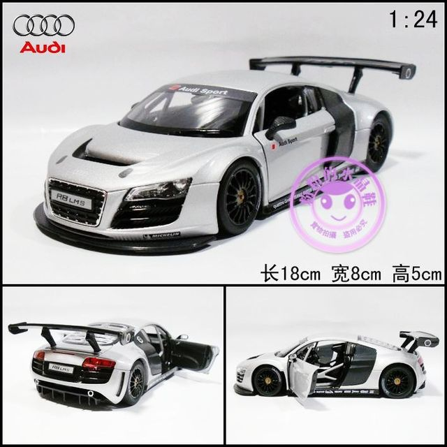 Exquisite gift AUDI r81 : 24 alloy car model toy super car