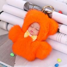 Fasnion 13 cm Bonito do Sono Do Bebê Boneca Chaveiro Real Rex Pele De Coelho Fofo Pom Pom Keychain Saco Chaveiro Carro mulheres bugiganga Presente(China)