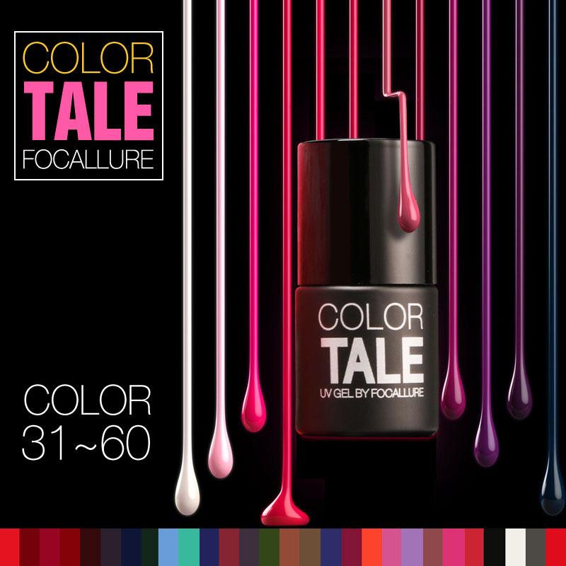New Style 1Pcs Nail Gel Polish Soak Off Gel 10ml Long Lasting UV Gel Colorful Polishes