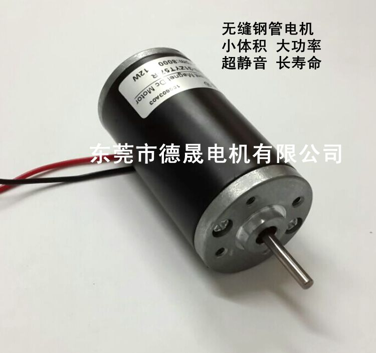 Permanent magnet dc high speed motor long axis micro for High speed dc motors