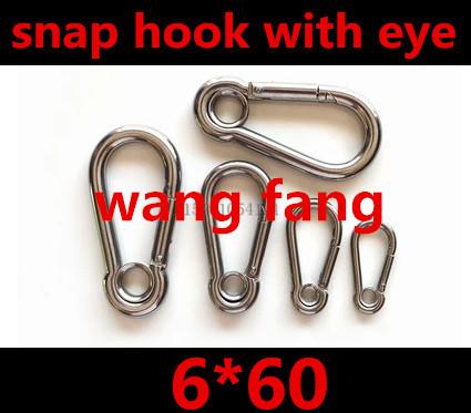 Крючки из Китая