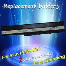Батарея для Asus K52 K52J K52JB K52JC K52JE K52JK K52JR K52N K52D K52DE K52DR K52F K62 K62F K62J K62JR N82 K52IJ K52F