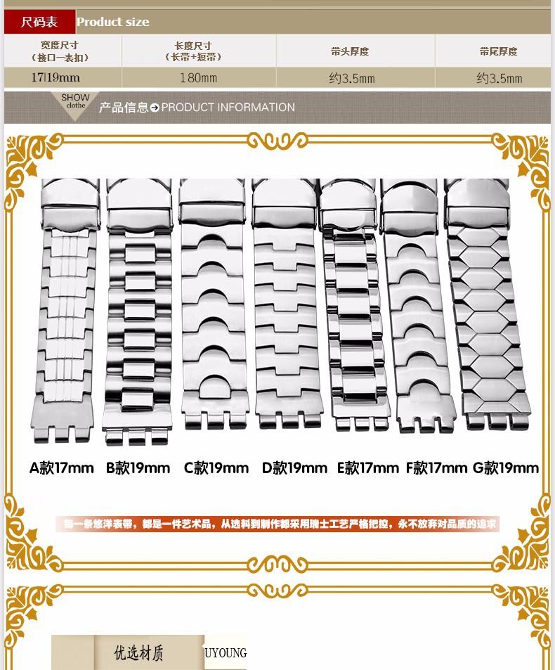 Щепка металл нержавеющая сталь бабочка застежки ремешка для образец YOS440 441 439 413 17 мм 19 мм