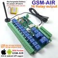 Free shipping Post airmail 1pcs 16ch Relay Real Time GSM Remote Control board Rechargeable battery for