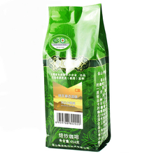 Hot Sale JinQing High Grade Single Product Yunnan Baoshan Arabica Pellet Moderate Baking Cooked Black Coffee