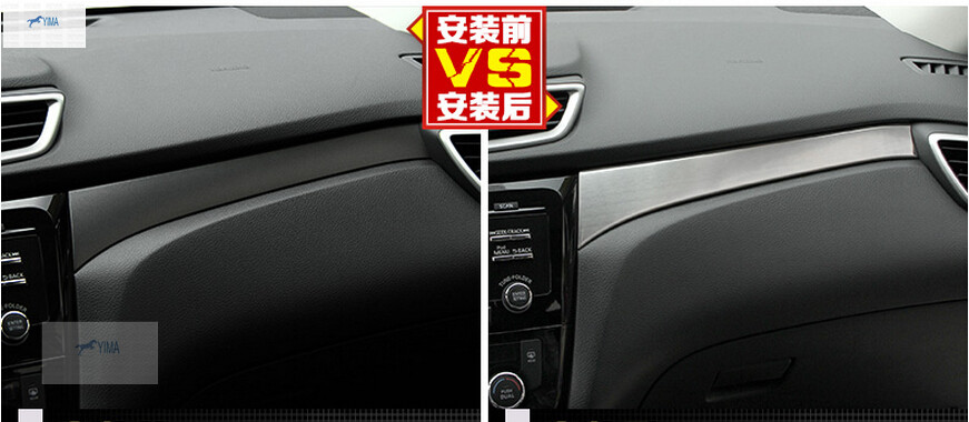 Interior For Nissan Rogue 2014 2015 X-Trail X Trai T32 2014 2015 Stainless Steel Central Control Instrument Panel Cover Trim