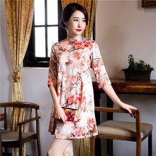 Buy New Arrival Fashion Satin Mini Cheongsam Chinese Style Women's Dress Elegant Qipao Vestidos Size S M L XL XXL 1457356 for $42.00 in AliExpress store
