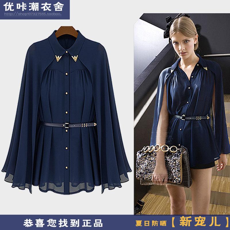 2014 Summer fashion Women's loose Tops Clock Cape Slim Elegant Chiffon Blouse Belt Navy blue/Apricot shirt dress - NATIONAL FASHION LADY store