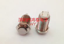 12MM metal button switch with lock without lights or automobile switching computer chassis power switch(China (Mainland))