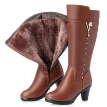 Gktinoo Mùa Đông Đầu Gối Cao Giày Len Nam Lót Lông Giày Nữ Cao Gót Da Mềm Chống Trơn Trượt Nữ Mùa Đông giày Giày Botas(China)