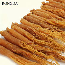 Red Ginseng 100 g , panax ginseng 8 Years Root 100% organic Free shipping