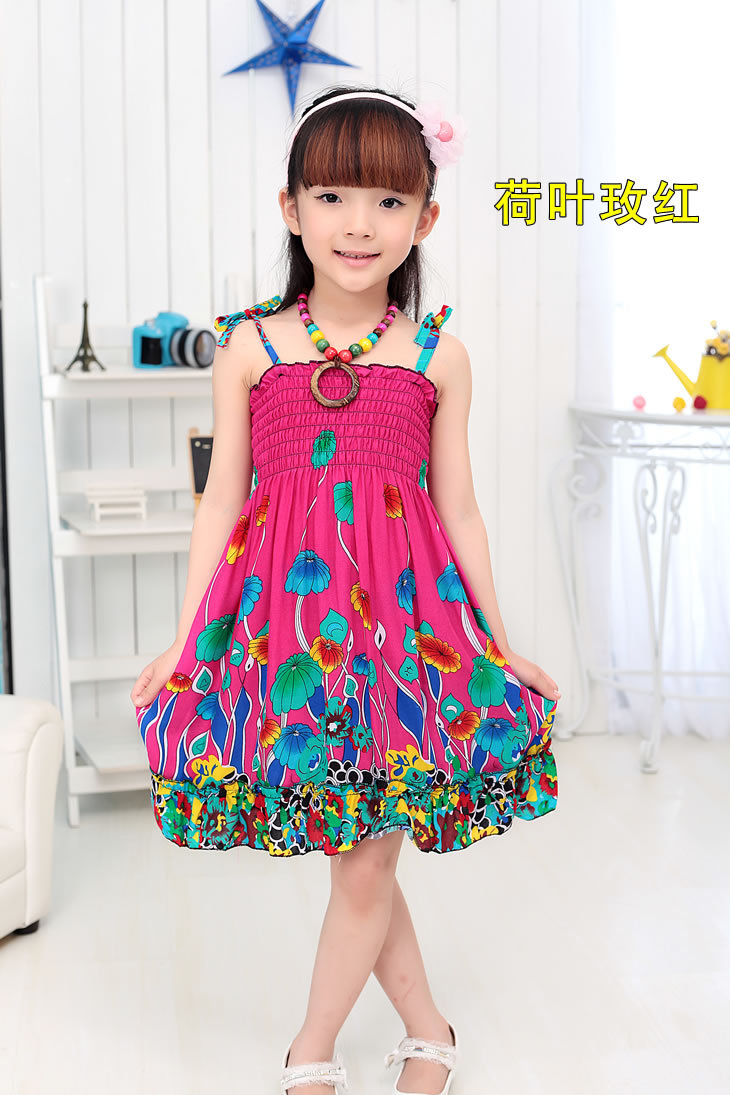 Cute Kid Clothes
