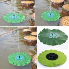 Скидка солнечная фонтан бассейн безщеточный насос садовые растения пруд бассейн бесплатная доставка