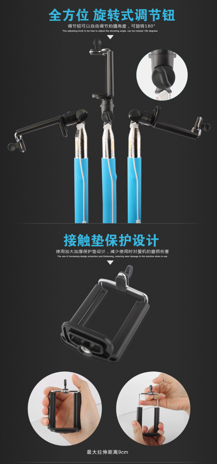 high quality monopod Thanks self stick TSS01 palo selfie bluetooth shipping from shenzhen to Brazil