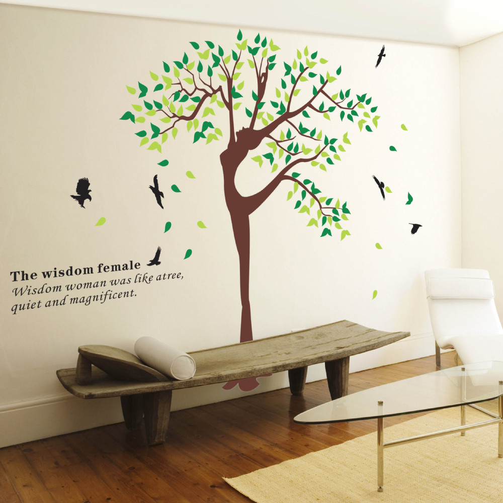 Free Shipping Removable Decor Home Decorative Large Wall