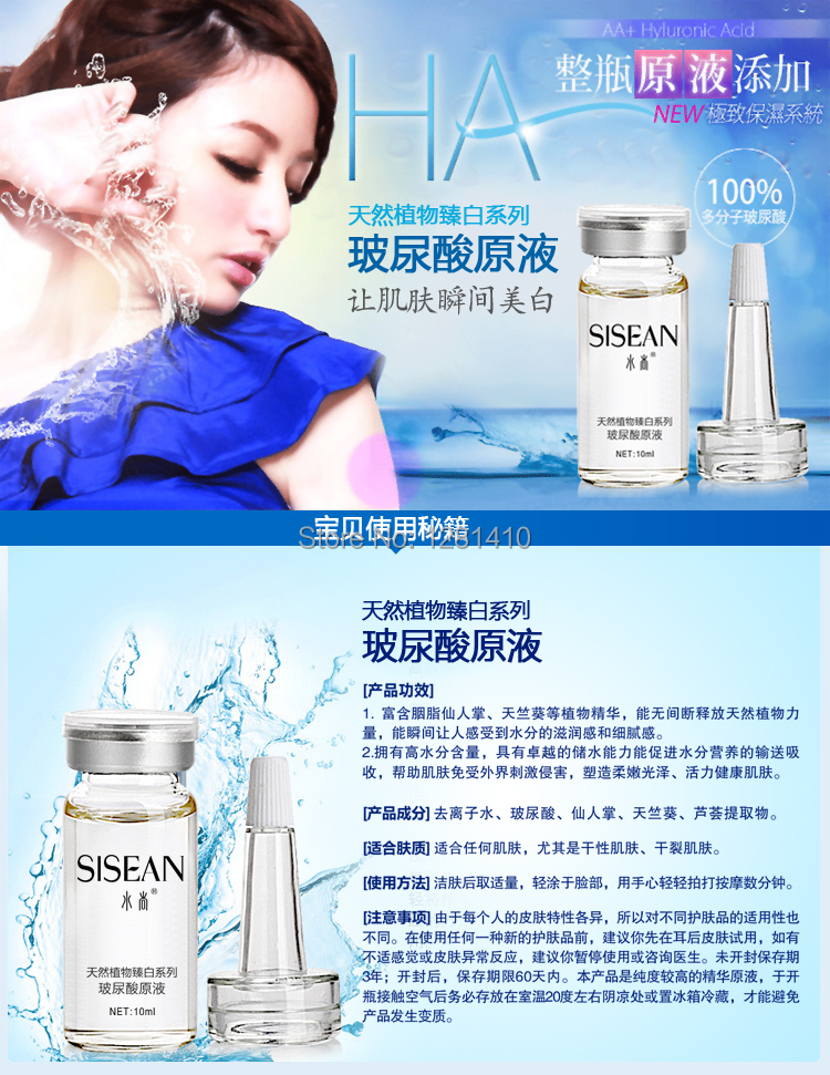 Hongkong Brand Anti aging Hyaluronic acid ampoules moisturizing whitening lift firming anti wrinkle day night cream
